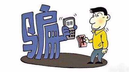 手机丢失后如何防止解锁和信息被盗